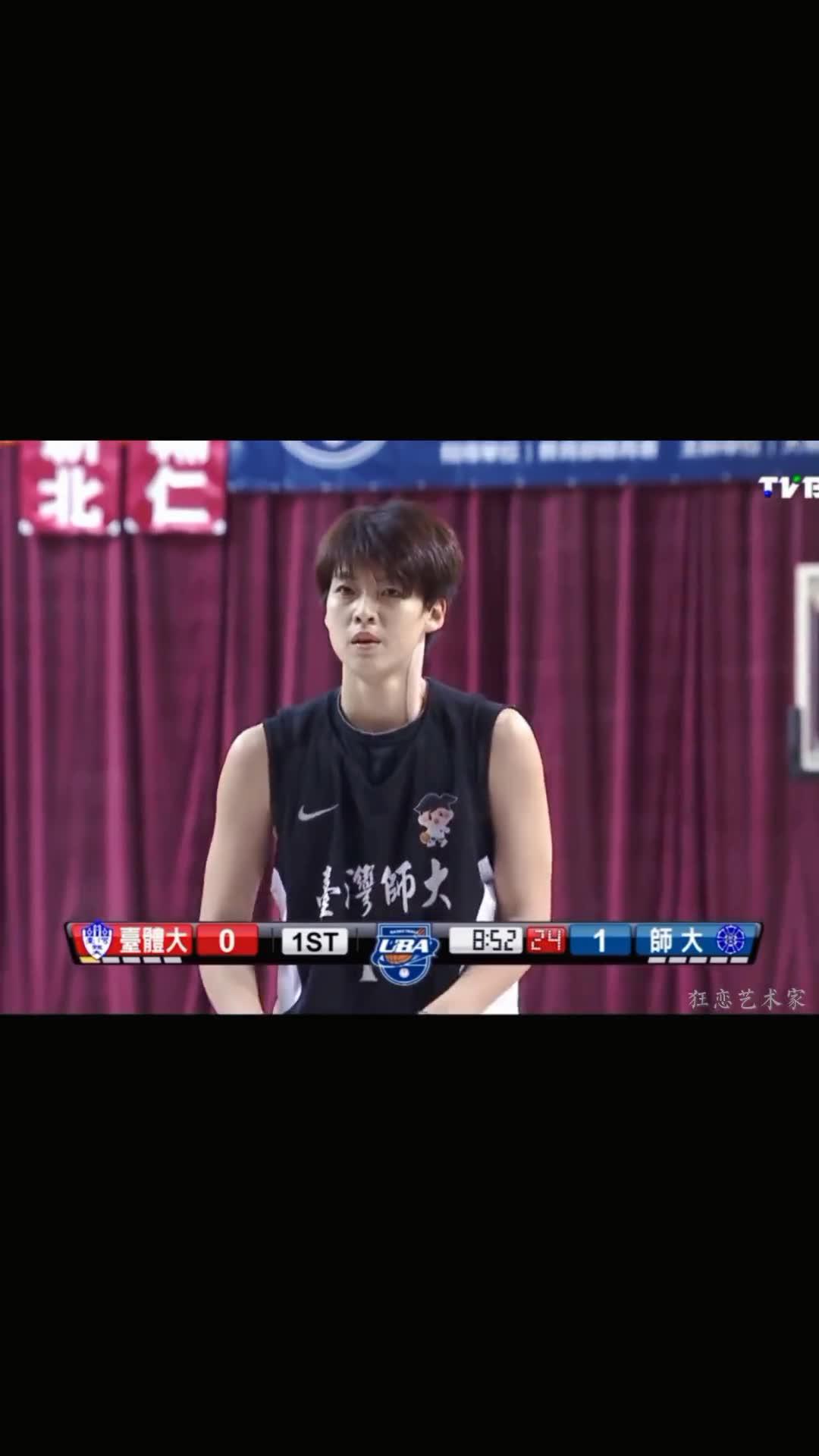 台版杨舒予?中国台湾师大球员王维琳