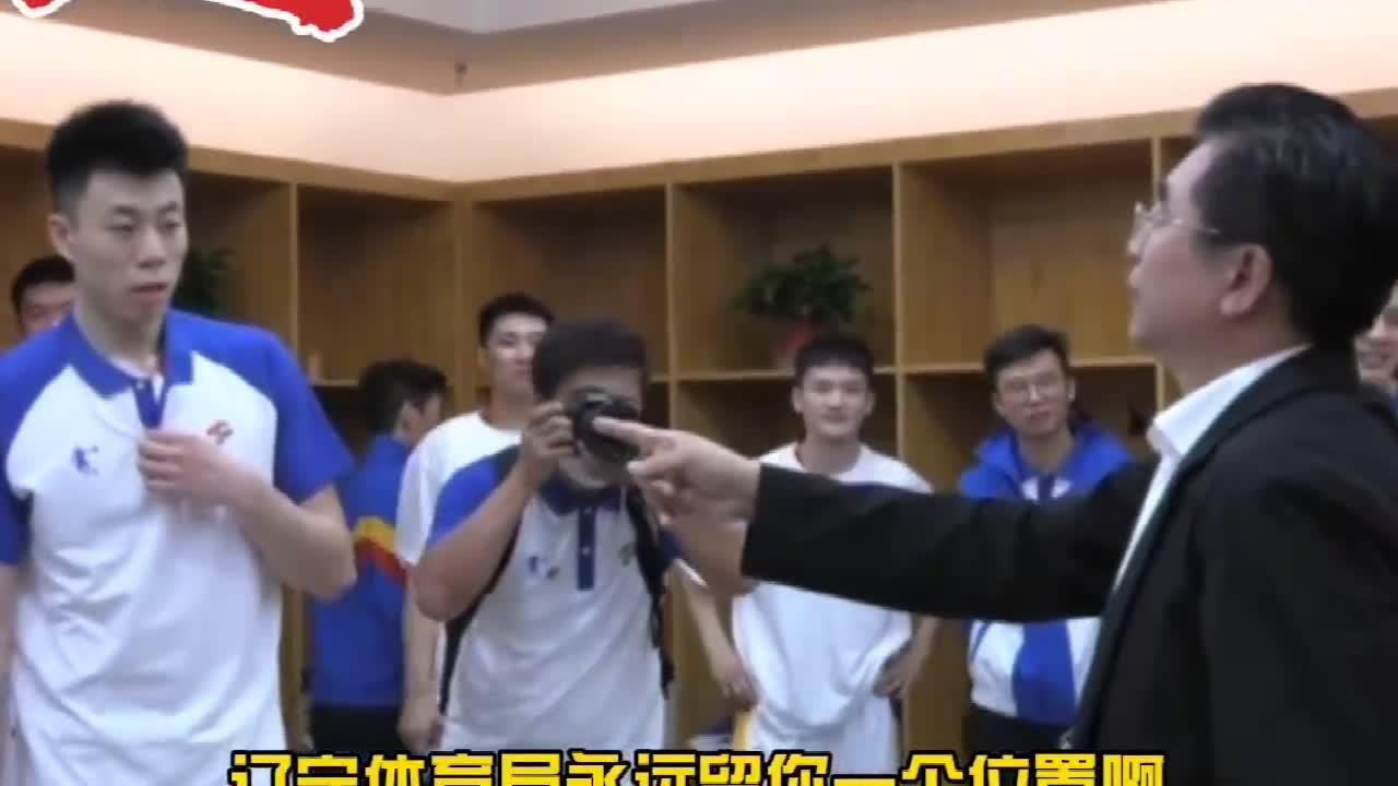 辽宁体育局对话周琦:永远留给你一个位置 永远支持你