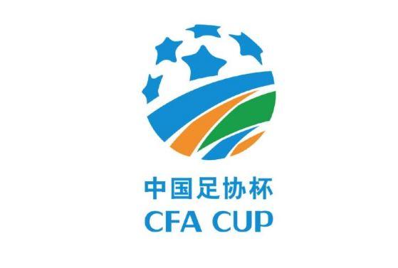 体坛:足协杯回归主场办赛基本无望 大连、济南、梅州有兴趣申办